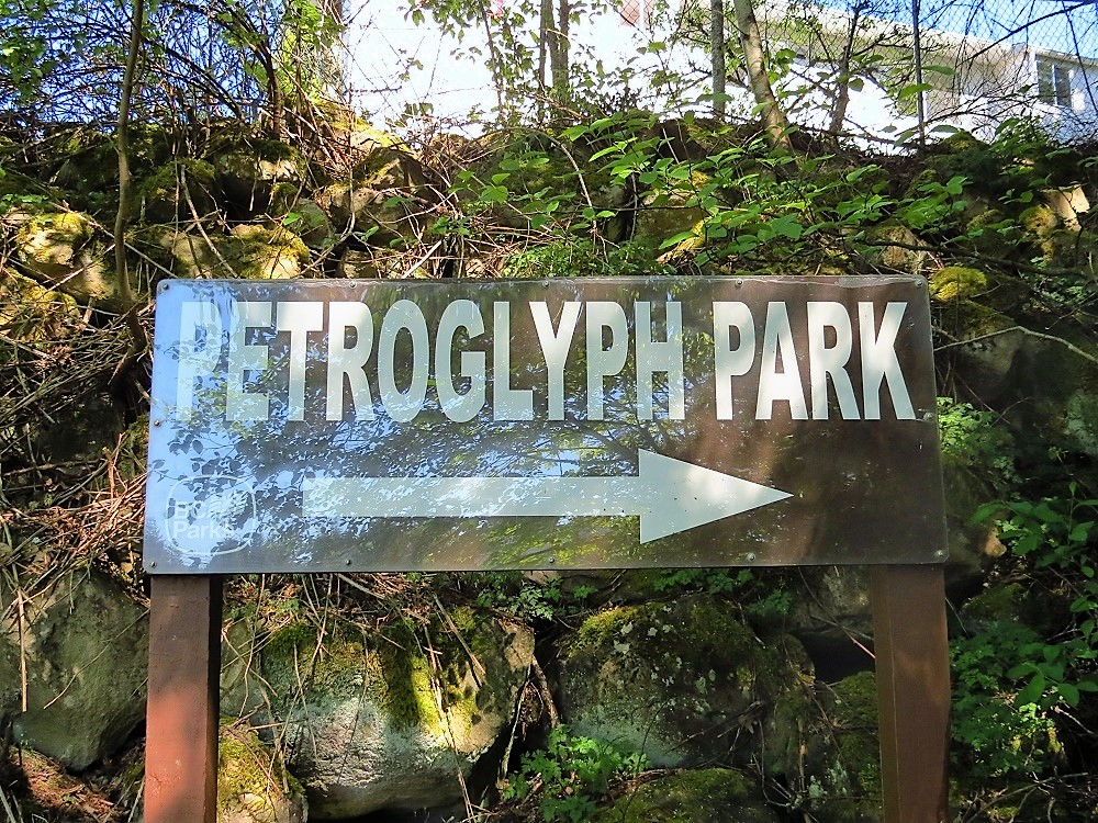 Petroglyph Park, Nanaimo, Vancouver Island, BC
