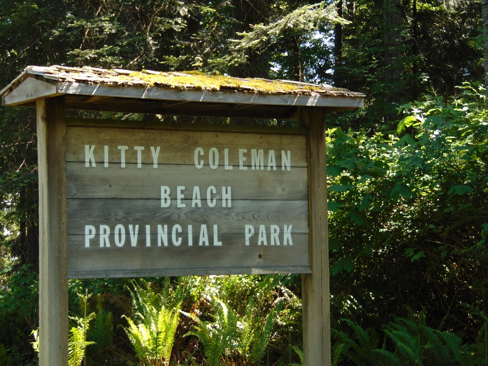 Kitty Coleman Provincial Park, Photo By Bud Logan