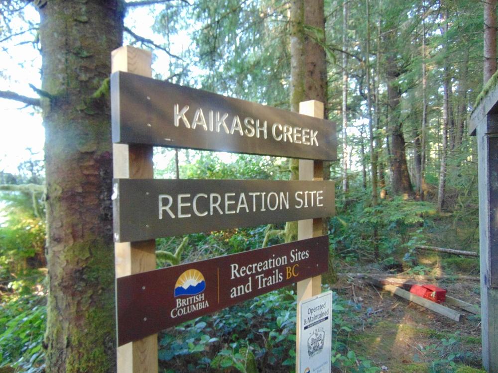 Kaikash Creek Rec Site, Parks, Vancouver Island, Pacific Northwest